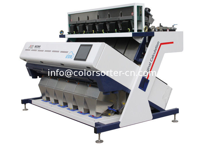 Coffee Bean Color Sorter,machine that sort coffee bean by color and remove the defects,coffee optical separator